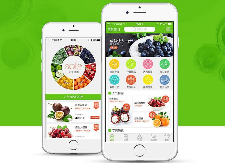 水果生鲜电商APP软件开发如何吸引用户关注下载